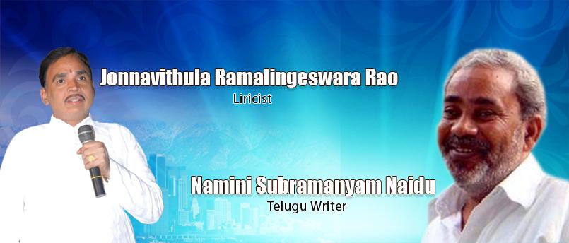 Jonnavittula Ramalingeswara Rao  and Namini Subrahmanyam Naidu