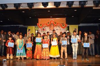 సీటీఏ, నాట్స్ ఆధ్వర్యంలో ఉగాది ఉత్సవాలు - April 02, 2017